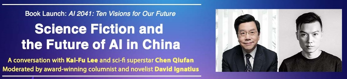 Recap: Science Fiction and the Future of AI in China, 9.16.21